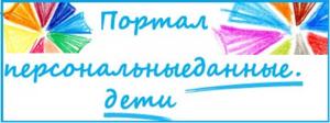 баннер-пд