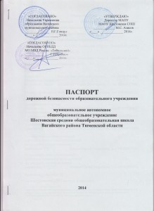 license10
