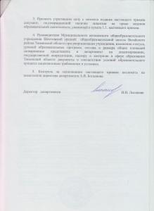 license4