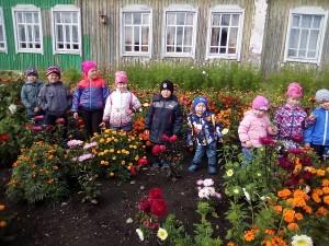экскурсия в цветник1